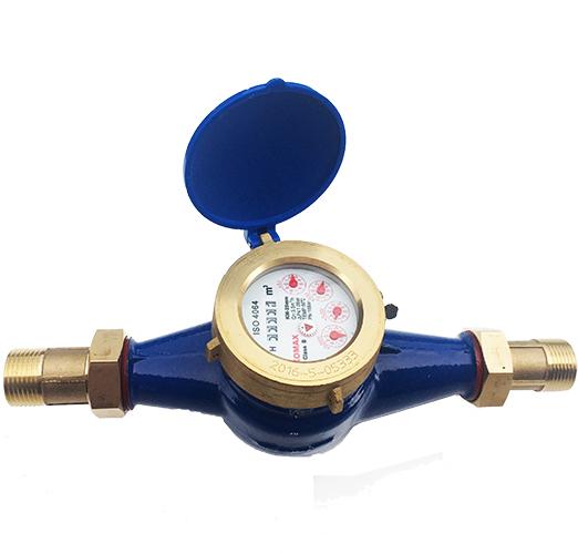 Đồng hồ đo nước sinh hoạt Komax DN20